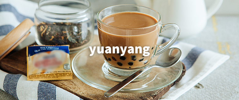 yuanyang-coffee-tea