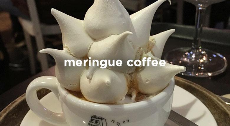 meringue-coffee