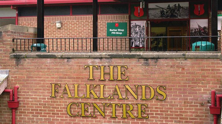 the-falklands-centre-catterick-garrison
